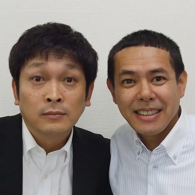 デンジャラス | 太田プロダクシ...